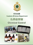 Pamphlet of Control of Precursor Chemicals