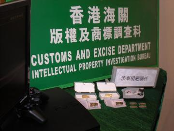 Latest circumvention devices seized by Customs.
