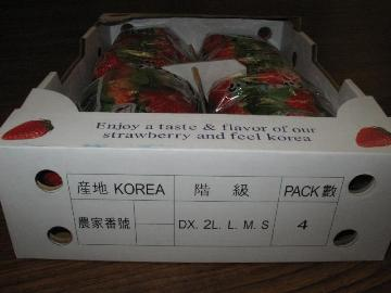 Strawberries with false trade description/forged trade mark seized by the Customs.