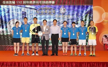 Hong Kong Customs today (September 7) held the Hong Kong Customs 110th Anniversary Charity Badminton Tournament at the Disciplined Services Sports and Recreation Club. Photo shows the Secretary for Security, Mr John Lee (fourth left), presenting prize to the champion of the Plate Competition.